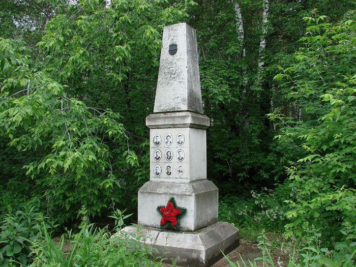 dyaltov memorial.jpg